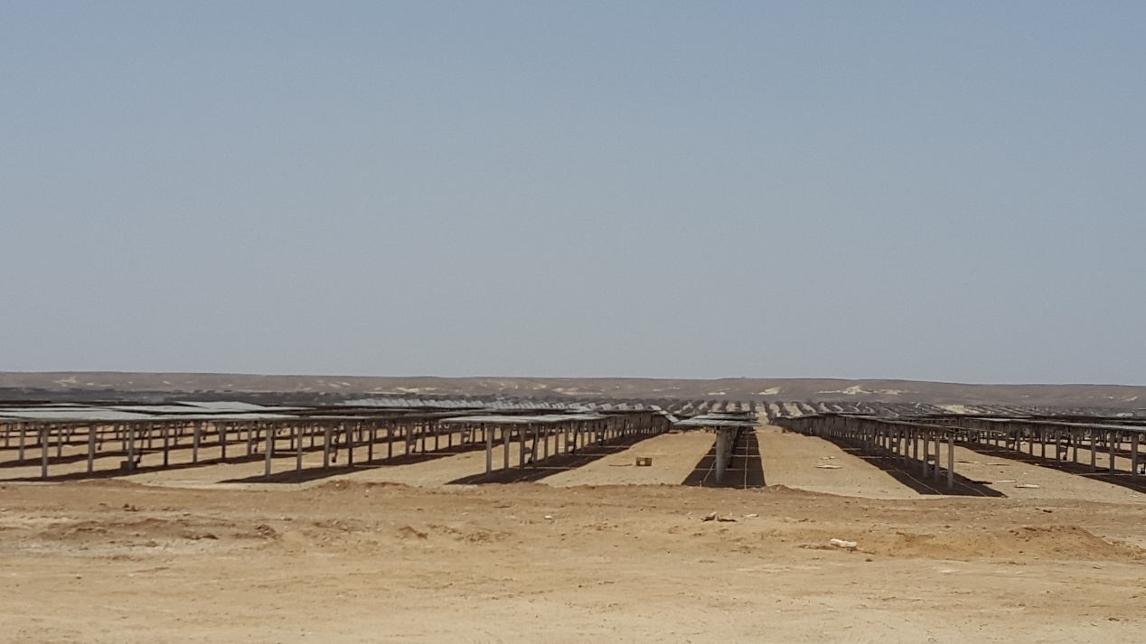 Solar park in the Ma'an Development Area, Jordan